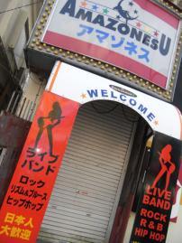沖縄10写真4