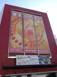 沖縄10写真9