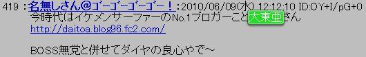 2962.jpg