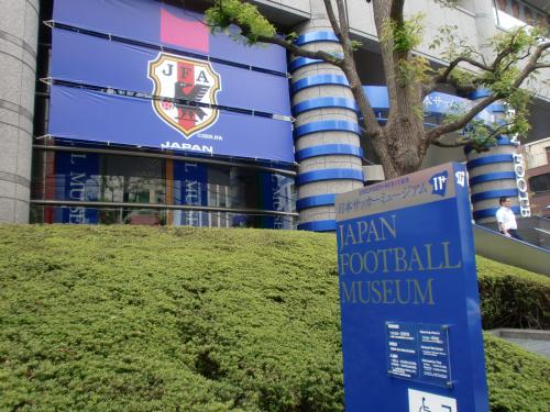 サッカーミュージアム!!