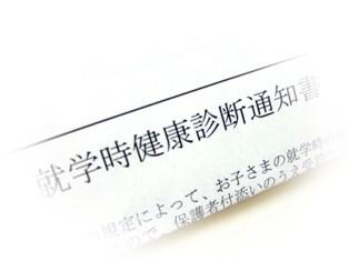 kako-rQlOXy9K1NsuPo6T.jpg