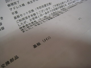 IMG_8415.jpg