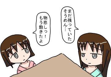 aki5.jpg