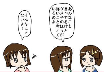bunkasai3.jpg