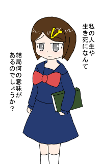 muimi.png
