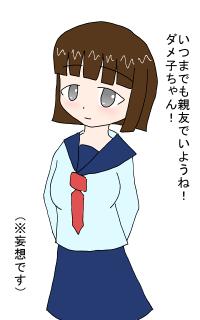 utuko.png