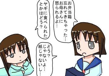 yuru2-1.jpg