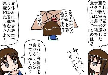 yuru2-2.jpg
