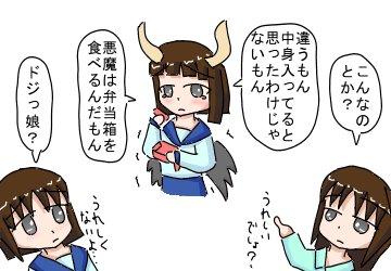 yuru2-3.jpg
