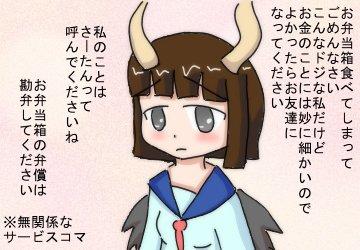 yuru2-4.jpg