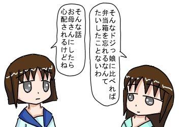 yuru2-5.jpg
