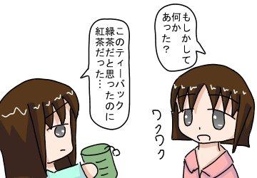 yuru3.jpg