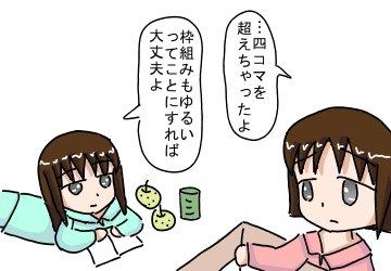 yuru6.jpg