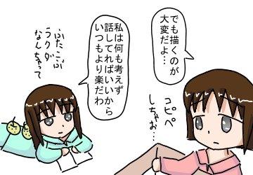 yuru7.jpg