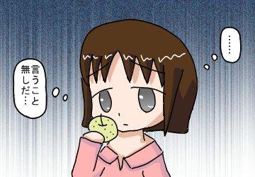 yuru8.jpg