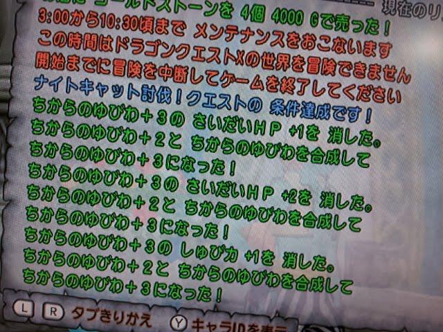 20131127194205941.jpg