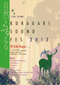 kuragari-sound-fes-2012.jpg