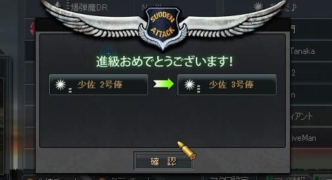 2011y01m26d_205131771.jpg