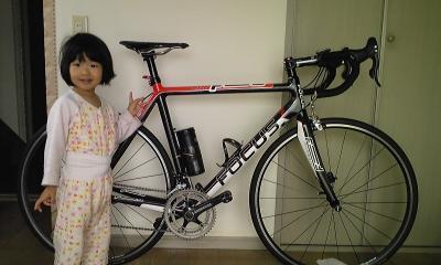 とと自転車