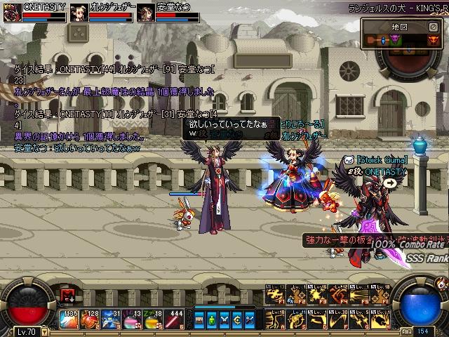 ScreenShot2010_1223_003055296.jpg