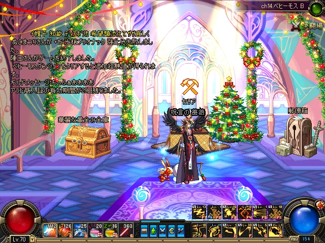 ScreenShot2010_1224_011338140.jpg