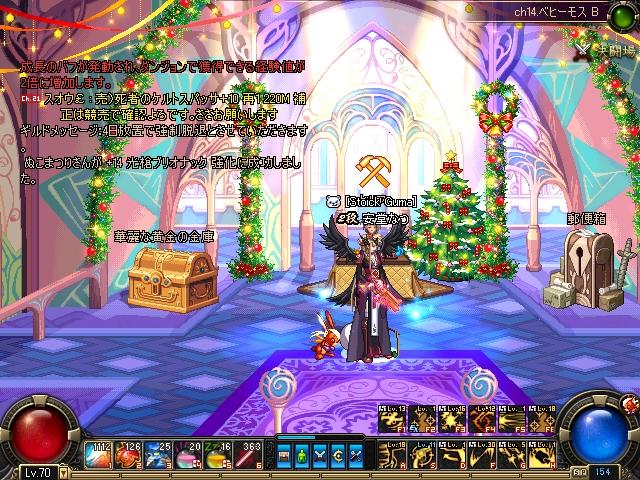 ScreenShot2010_1224_011351156.jpg
