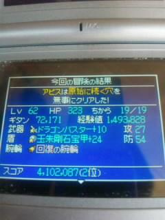 moblog_8f78e779.jpg