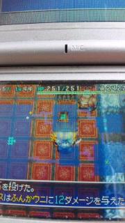 moblog_dd89cc01.jpg