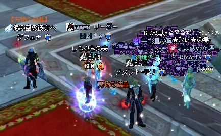 2011-11-28-23-41-05.jpg