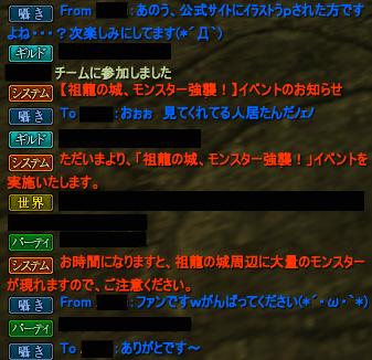 2011-12-15-21-01-48.jpg