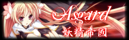As_banner.png