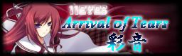 arrival_banner.png