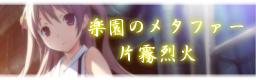 meta_banner.png