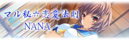 renai_banner.png