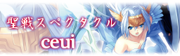 seisen_banner.png