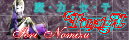 zon_banner.png