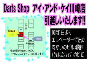 店舗地図0929