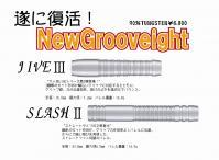Grooveight2.jpg