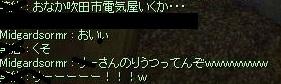 まじゅちゅ2