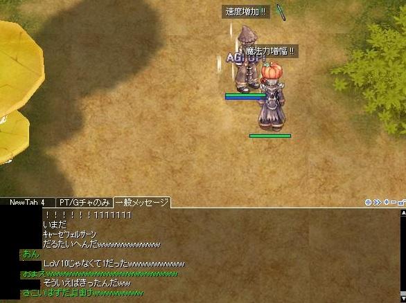 LoV2.jpg