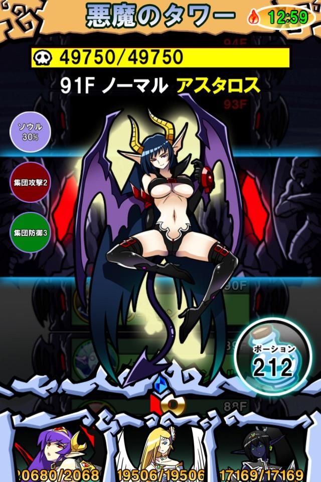 2012-05-18T00-01-09_0.jpg