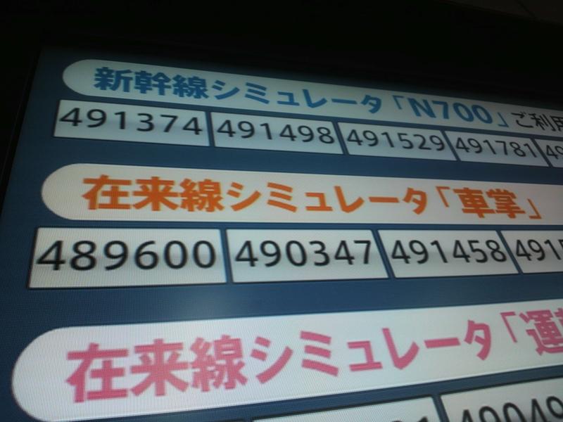 2011072815020001_r.jpg