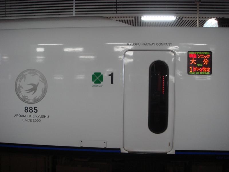 DSC03020_r.jpg