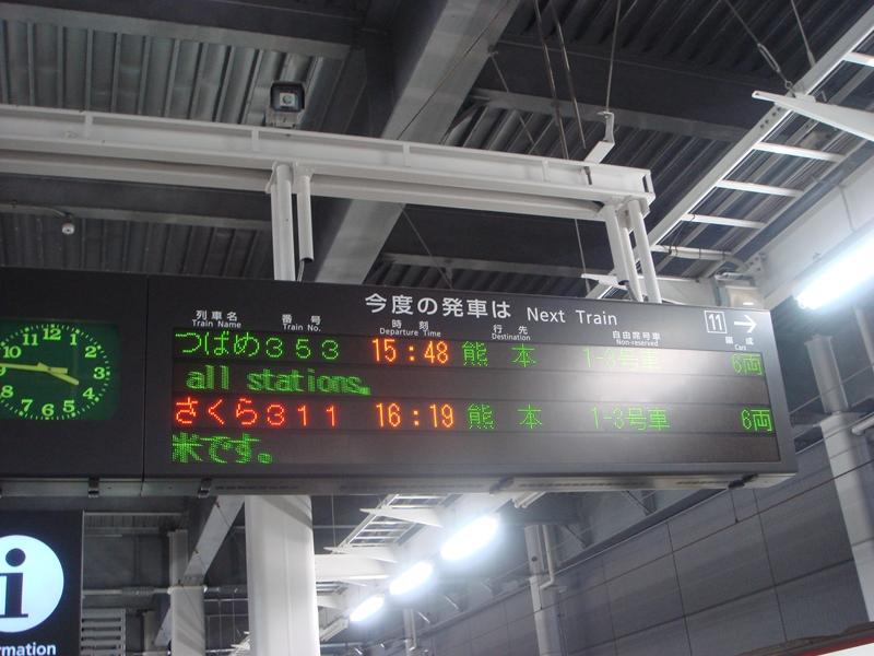 DSC03056_r.jpg