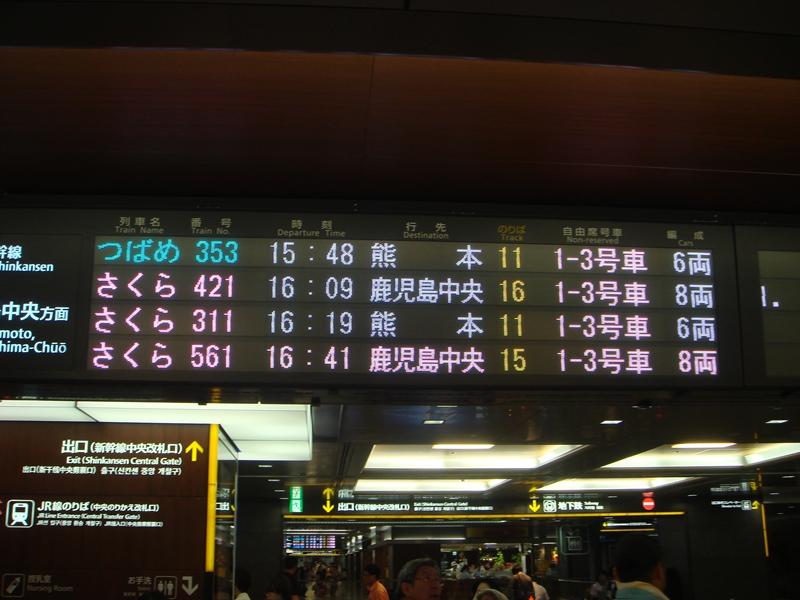 DSC03058_r.jpg
