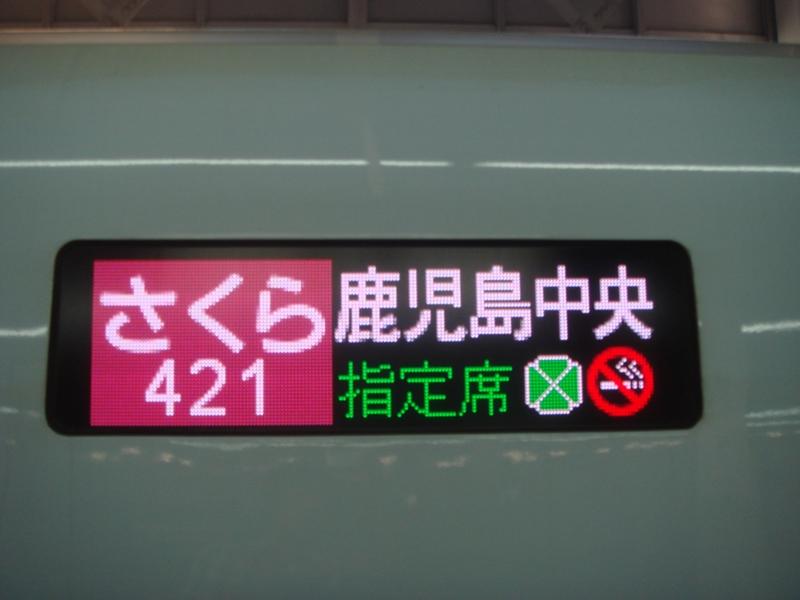 DSC03064_r.jpg