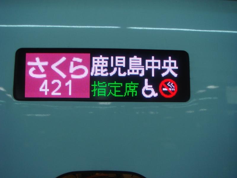 DSC03066_r.jpg