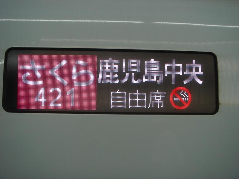 DSC03069_r.jpg