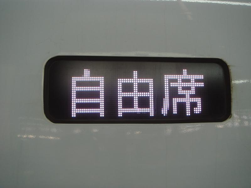 DSC03073_r.jpg