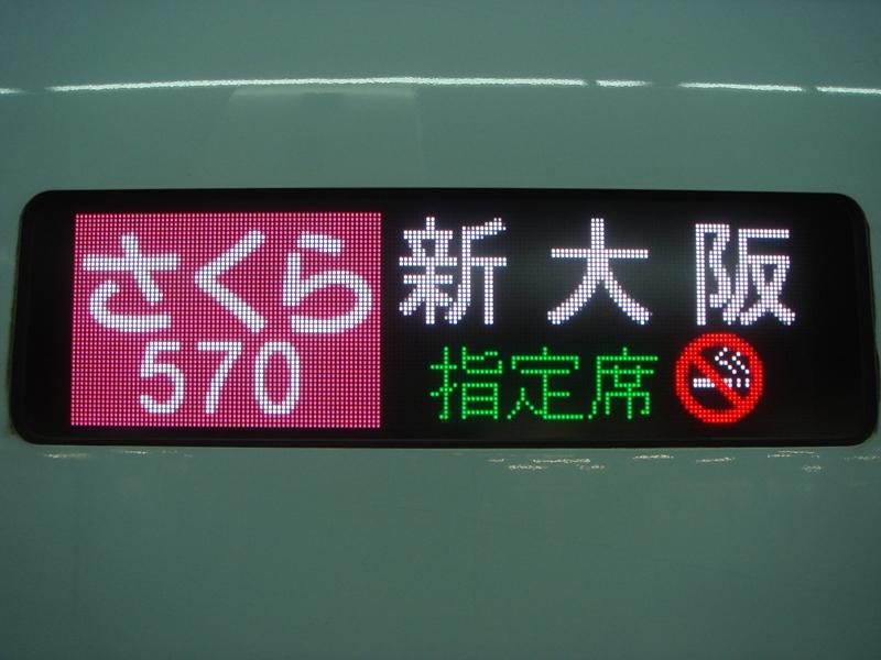DSC03076_r.jpg